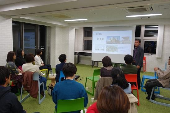 岡山県_移住キャンペーン