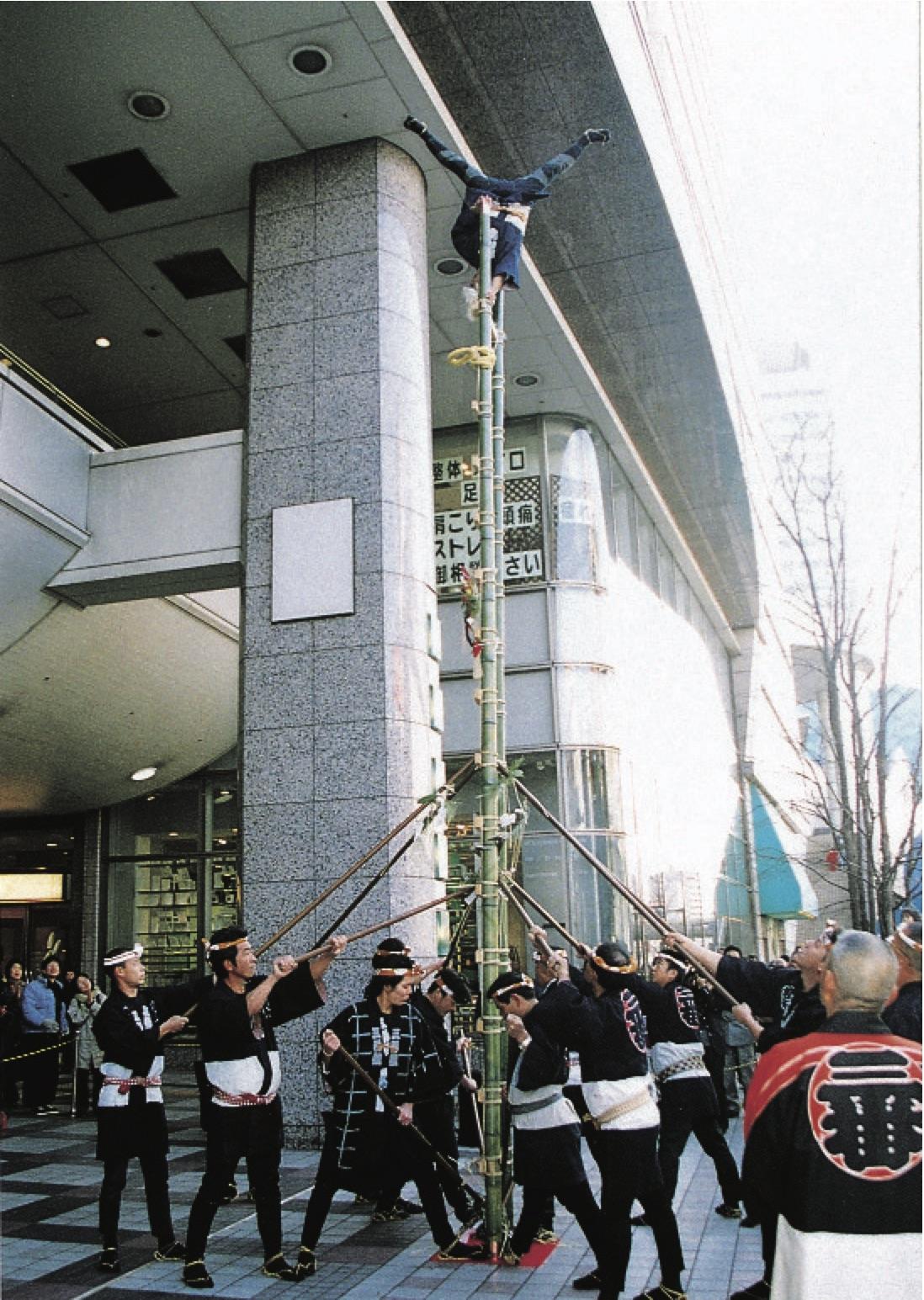 2019_京王百貨店_出初め式