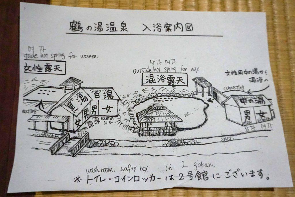 乳頭温泉郷 鶴の湯温泉 秋田県 日帰り入浴