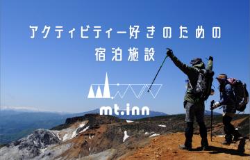 岳温泉_マウントイン01