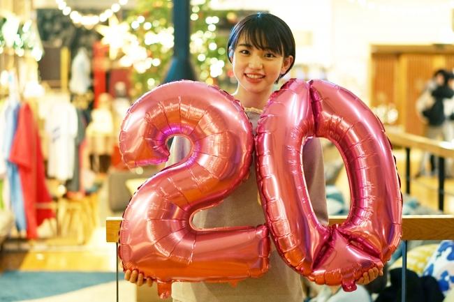 d34897 125 815882 1 1 - 行くしかない!新成人は20円!おふろcafe、埼玉と三重の温泉で「おめでとう割」【3日間限定】